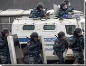 """В Иркутске полиция учится разгонять митинги """"За честные выборы"""""""