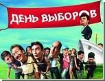 Выборы губернаторов запустят механизм обновления страны / Но при этом появятся новые Лужковы и Шаймиевы