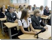 Власти Москвы не намерены организовывать контрольные в школах 4 февраля