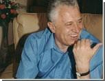 """""""Отмена Конституции Крыма - не предмет судебных разбирательств"""", - Грач"""
