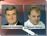 Новый президент Приднестровья заявил о сохраняющихся противоречиях со спикером парламента