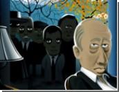 Клан Путина - самый богатый в мире / 12 лет премьер совмещал политическую деятельность с коммерческой
