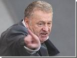 Жириновский выбрал предвыборный лозунг