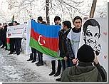 Азербайджанские активисты пикетировали в Киеве посольство Франции против закона об ответственности за отрицание геноцида армян