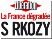 Саркози может пойти на жесткие меры экономии в год выборов