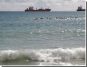 На Кипре обнаружили судно из РФ, направлявшееся в Сирию с грузом боеприпасов