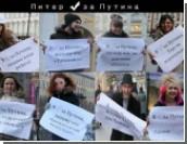 """В Петербурге выпущен """"олбанский"""" календарь """"за Путина""""  / Этот молодежный креатив уже назвали """"быдло-календарем"""""""
