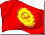 Правительство Кыргызской Республики отправило в отставку екатеринбургского консула