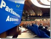 ПАСЕ требует освобождения Тимошенко и Луценко