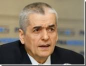 Онищенко готов закрыть границу с Украиной / Глава Роспотребнадзора увидел нового врага