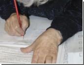 В Свердловской области осталось только одно уголовное дело, связанное с выборами 4 декабря