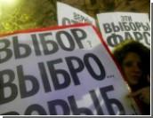В Петербурге 4 февраля пройдет общегражданский марш протеста