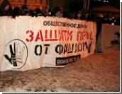 Акция в память Маркелова и Бабуровой в Петебурге прошла спокойно