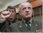 Подмосковная прокуратура извинилась перед Владимиром Квачковым
