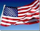 США считают необходимым провести демилитаризацию Зоны безопасности в Приднестровье