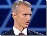 Новый глава Минфина Украины против вступления в экономический союз с Россией