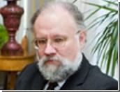 Сегодня ЦИК зарегистрирует последнего кандидата в президенты РФ