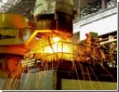 Правительство Путина начинает принудительную модернизацию / Первыми пострадают металлурги