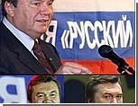 """В Севастополе из офиса выселяют """"бело-голубого"""" клона """"Русского блока"""""""