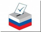 На Южном Урале политические партии начали выдвигать кандидатов на довыборы в региональный парламент