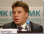 """Украинский чиновник признал, что разорвать контракт с Россией в суде """"тяжело"""""""