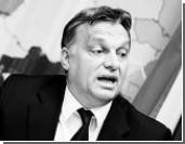Венгрия может попасть под санкции Евросоюза