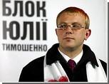 БЮТовца Шевченко сместят с должности главы парламентского комитета по свободе слова