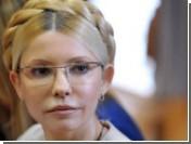 СБУ закрыла одно из дел против Юлии Тимошенко