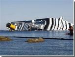 """Пассажиры """"Коста Конкордиа"""" потребовали компенсацию в 460 миллионов долларов"""