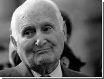 Умер бывший президент Италии Оскар Луиджи Скальфаро