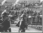 """Из чилийских учебников убрали """"диктатуру"""" Пиночета"""