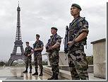 """""""Аль-Каеда"""" направила Франции письмо с угрозами"""