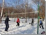 Великий Новгород проведет турнир по пляжному волейболу на снегу
