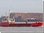 """Российское судно с """"опасным грузом"""" прибыло в Сирию"""