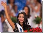 """В Лас-Вегасе назвали обладательницу титула """"Мисс Америка"""""""