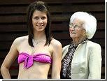 Создательница австралийского бикини признана живой легендой