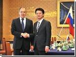Японцы встретили Лаврова антироссийскими пикетами