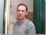 В Австрии бездомный нашел и вернул хозяину семь тысяч евро