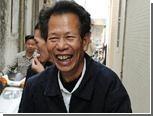 В Китае организатор акций протеста возглавил ячейку компартии