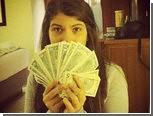 Дочь Уго Чавеса похвасталась пачкой долларов