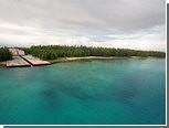 Сенат Франции решил вернуть Полинезии два атолла