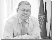 Татарстанского чиновника оштрафовали на 300 млн рублей
