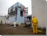 """Компания-оператор АЭС """"Фукусима-1"""" перейдет под контроль государства"""