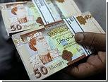 Ливия получила 20 миллиардов долларов со счетов Каддафи