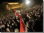 На проправительственную демонстрацию в Венгрии вышли 100 тысяч человек