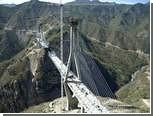 В Мексике открыт самый высокий в мире мост