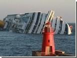 В корпусе средиземноморского лайнера обнаружили 70-метровую пробоину