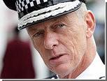 Лондонская полиция станет реже досматривать прохожих