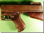 Оружие Бонни и Клайда продали на аукционе за 210 тысяч долларов