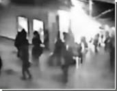 Завершено следствие по исполнителям теракта в Домодедово